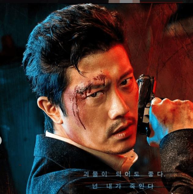チェ・ムジン(cast:パク・ヒスン)