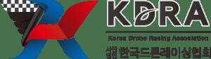2016-한국드론레이-NEW-1-1.png