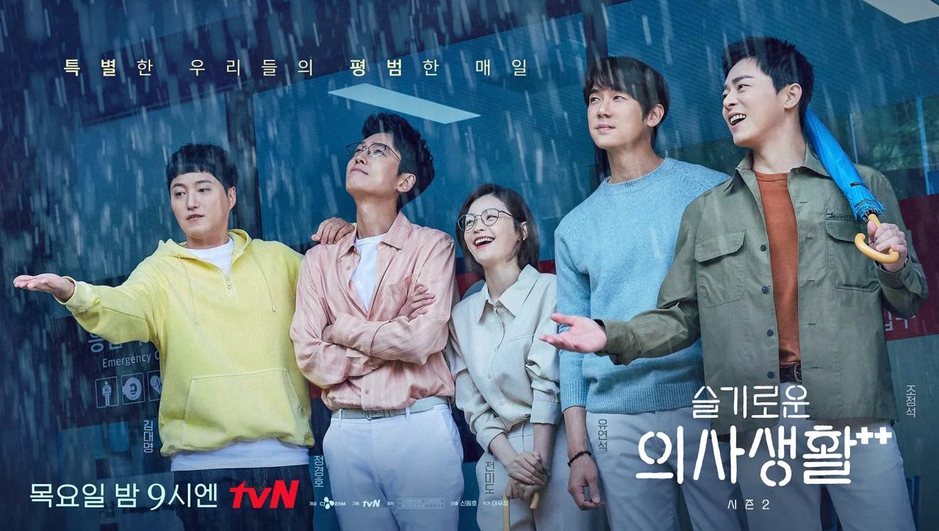 Bộ phim Hàn Quốc có rating cao Hospital Playlist 2