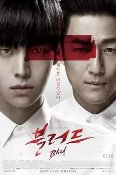 Download Drama Korea Blood : download, drama, korea, blood, Blood, Songs, Kdramaost.com