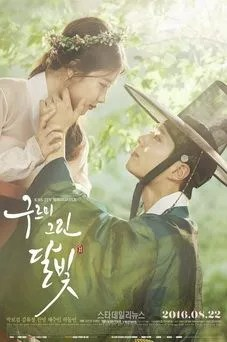 Ost Moonlight Drawn By Clouds Mp3 : moonlight, drawn, clouds, Moonlight, Drawn, Clouds