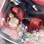 Korean Drama List » KDrama Viewer