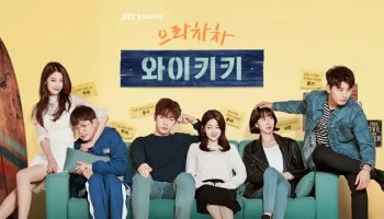 Watcher' - Upcoming OCN Korean Drama   Cast   Plot » KDrama Viewer