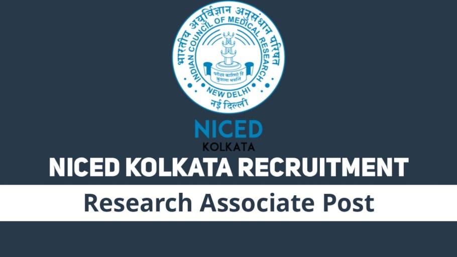 NICED Recruitment