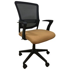 Office Chair Kenya Without Armrest Singapore Chairs R Us Special Offer Ergonomic With Mesh Back And Fabric Seat