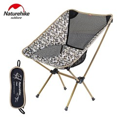Fishing Chair Best Price Barber Brands Buy Generic Nh Outdoor Folding Portable Director Ultra Light Moon Leisure Sketch