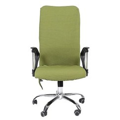 Swivel Chair Covers Folding Web Lawn Chairs Generic 1pc L M S Removable Stretch Office Armchair Comfortable Seat Slipcovers Best Price Jumia Kenya