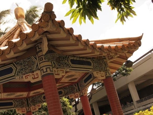 Honolulu International Airport Gardens - Pagoda