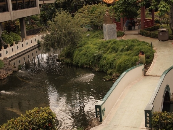 Honolulu International Airport Gardens - Girl on Bridge