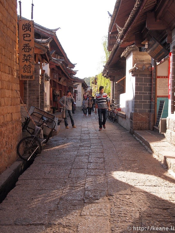 Fashionable Chinese guy in Lijiang Old Town