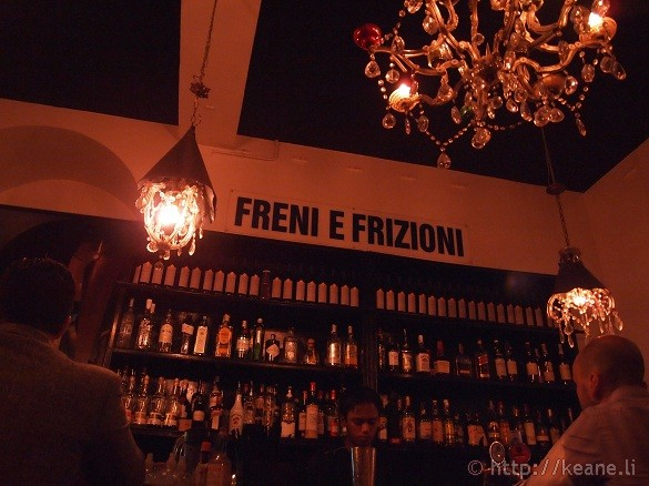 Freni e Frizioni, a hip bar in Trastevere