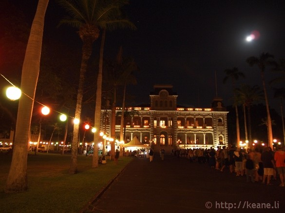 Honolulu City Lights - Christmas 2012 - Iolani Palace