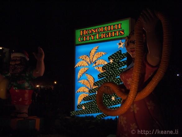 Honolulu City Lights - Christmas 2012 - Sign