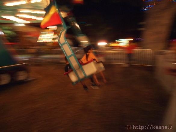 Honolulu City Lights - Christmas 2012 - Carnival Ride