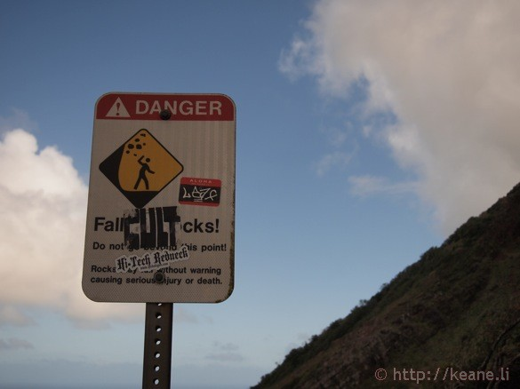 Nu'uanu Pali Lookout - Danger Sign Photo