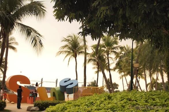 Sentosa Island in Singapore -  Beachfront