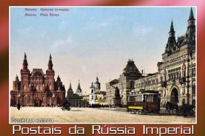 Postcard of Imperial Russia