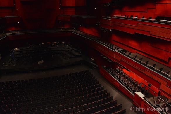 Inside the Harpa Concert Hall
