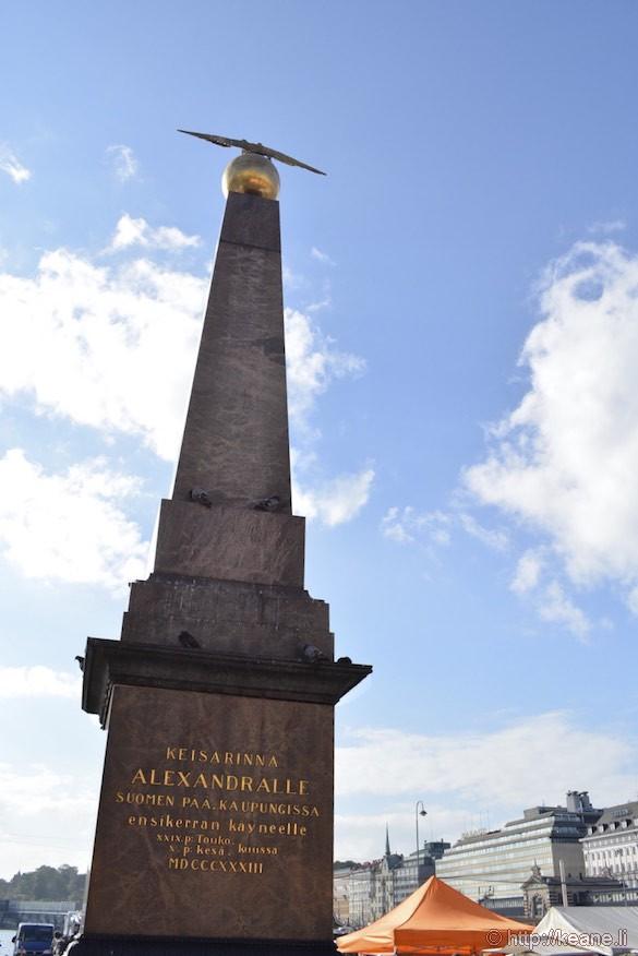 Keisarinna Alexandralle Suomen Obelisk at Market Square in Helsinki