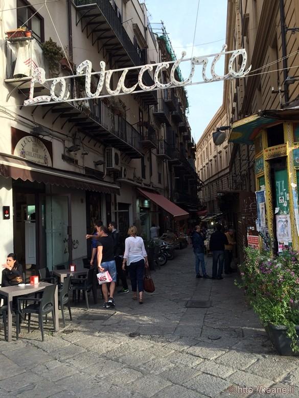 Entrance to La Vucciria Market