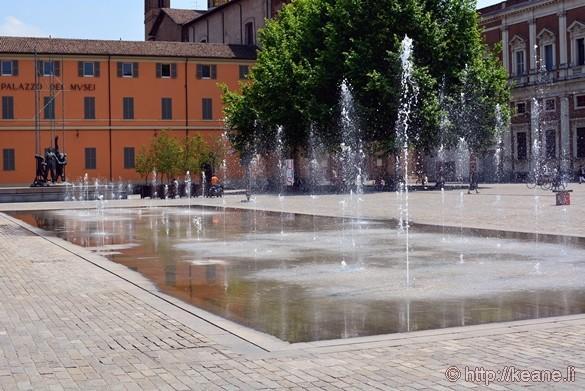 Fountain in Front of the Palazzo dei Musei in Reggio-Emilia