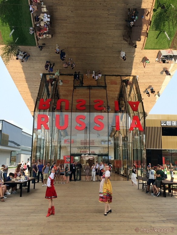Russia Pavilion and Dancers at Milan Expo 2015