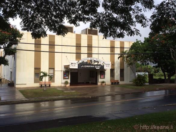 Oahu - Diamond Head Theatre After the Rain