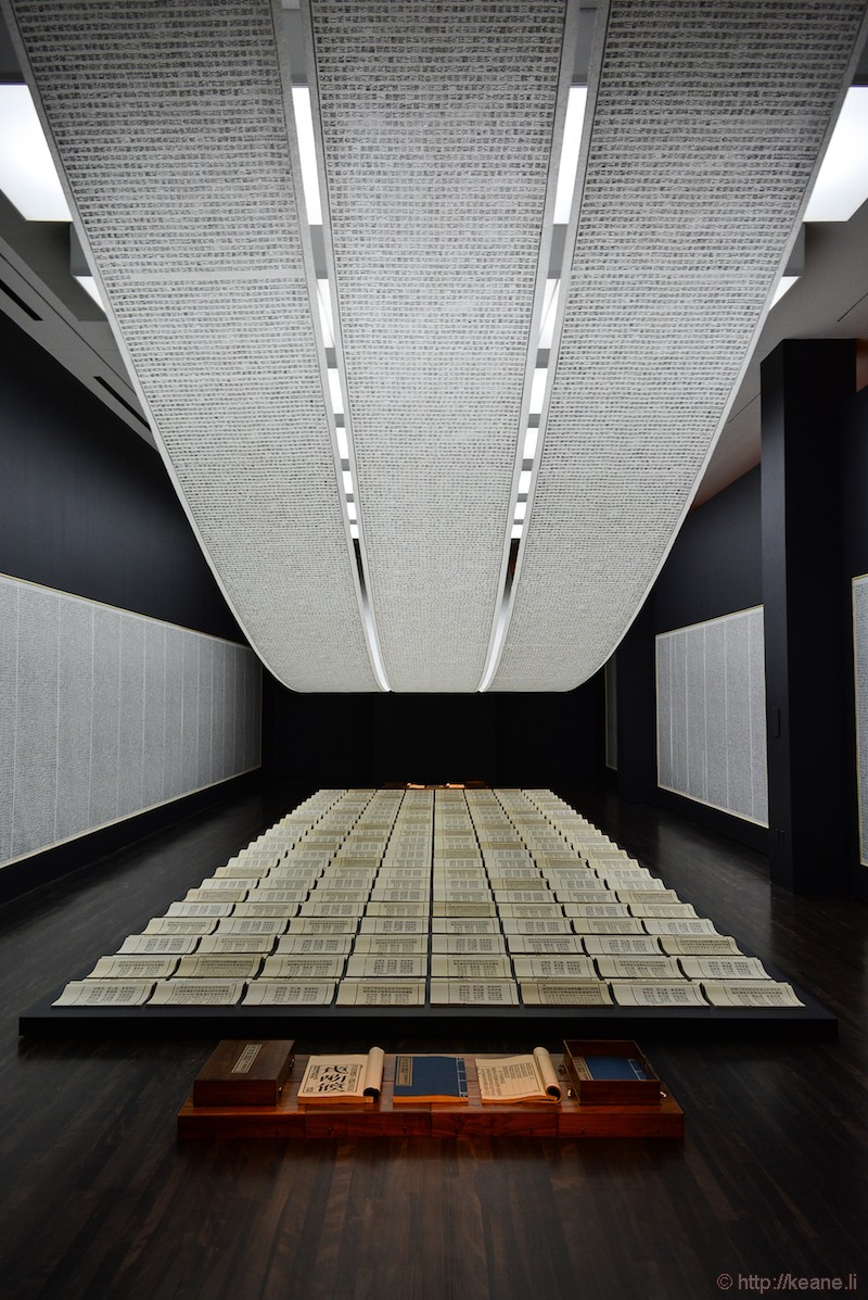 Xu Bing: Book from the Sky at the Blanton Museum of Art in Austin