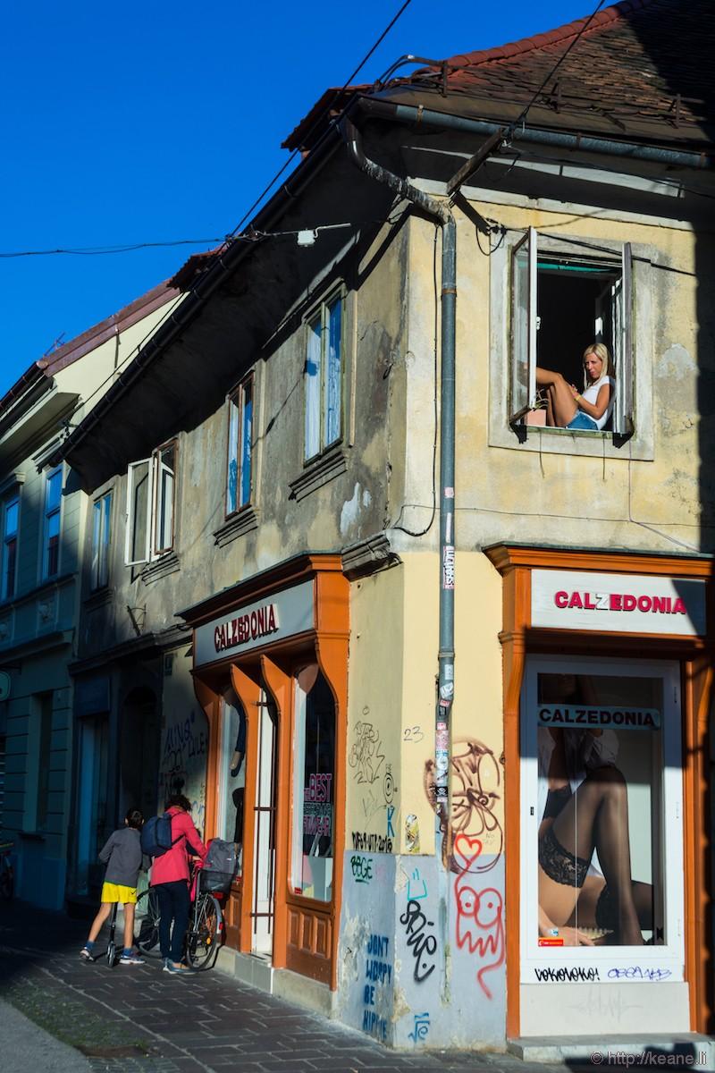 Trubarjeva cesta in Ljubljana
