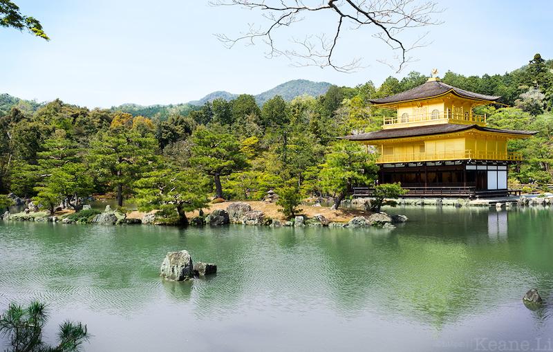 Kinkaku-ji, the Golden Pavilion, in Kyoto