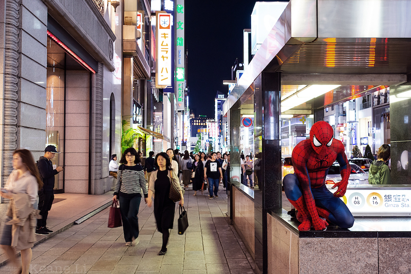 Spider-Man in the Ginza shopping district in Tokyo