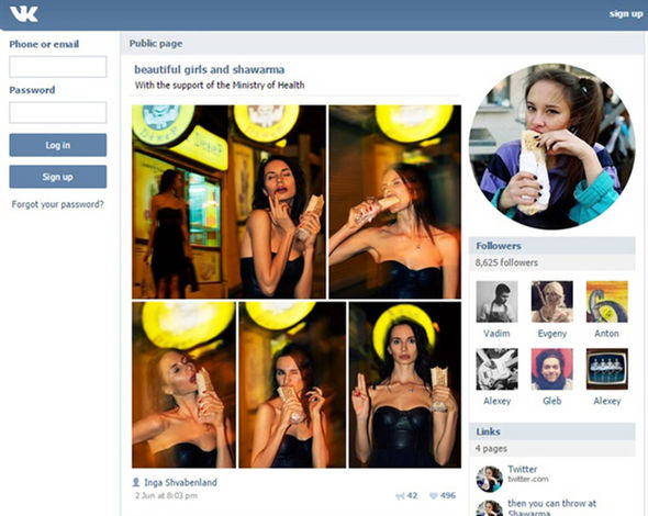 Profil jedné z dívek, jež se připojila ke kampani.