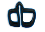 extruded-rubber-products_clip_image002