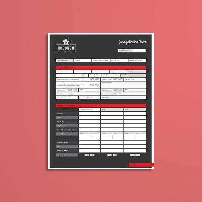 Job Application Form Template USL Portrait