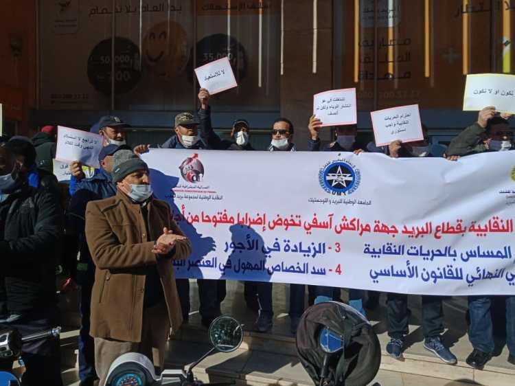 التضييق على الحريات النقابية يخرج موظفي البريد للاحتجاج بمراكش + صور