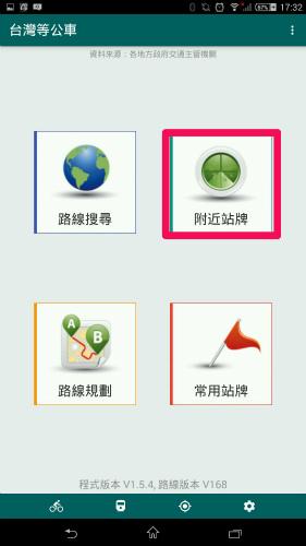2015年6月24日 台北下午5時47分44秒