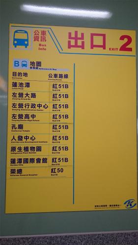 DSC_1369