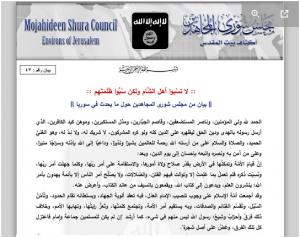 Εικόνα 2: Τον Φεβρουάριο του 2014 το MCS δηλώνει την υποστήριξη του διαδικτυακά για το Ισλαμικό Κράτος (IS) άλλα στα μέσα περίπου του 2014 ο υπαρχηγός του MCS Husayn Juaythini (αναγνωρισμένος οικονομικά υποστηρικτής του ISIS) μεταβαίνει στη Συρία και δηλώνει υποταγή στον αρχηγό του ISIS Baghdadi, δημιουργώντας έτσι με αυτό τον τρόπο έναν πιο ισχυρό σύνδεσμο ανάμεσα στο MCS και το ISIS, Πηγή: (Knight Lab CDN, no date).