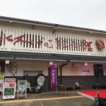 【鳥取】水木しげるロードのおすすめ観光スポット[水木しげる記念館]