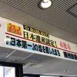 【兵庫】令和初の日本遺産『赤穂の塩』赤穂を観光するなら塩を作ろう。