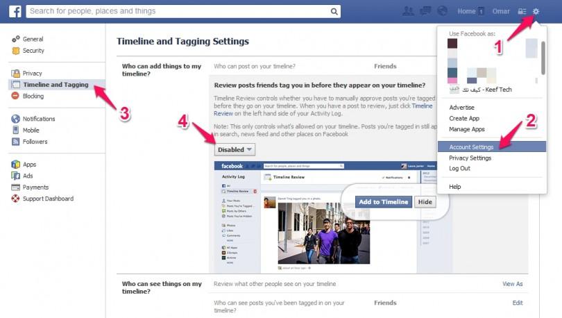 كيفية التحكم بظهور المنشورات التي يشار إليك بها على فيس بوك