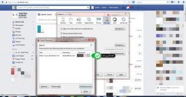 كيفية تفعيل الردود على التعليقات في صفحة فيس بوك كيف تك