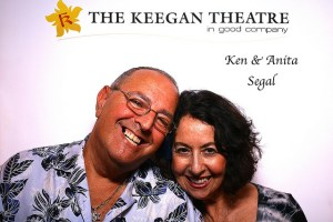 In Good Company: Ken and Anita Segal