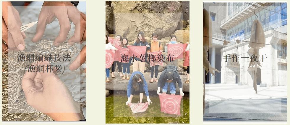 正濱漁港面具派對