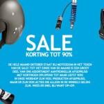 Распродажа в MotoZoom