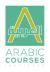 arabic courses icon