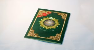Quran Reading Summary book