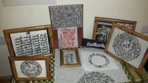 Arabic calligraphy design in frames