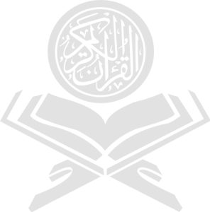 Quraan icon
