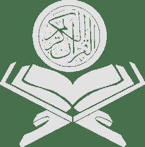 Keen on Deen Madrasah